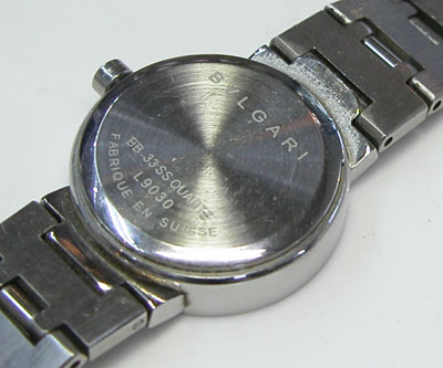 How much does this watch cost? | Yahoo Answers
